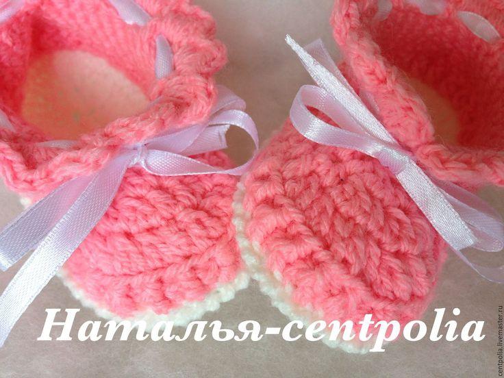 """Купить Пинетки """"Очаровашки"""" - розовый, однотонный, пинетки, пинетки для новорожденных, пинетки для девочки, пинетки вязаные"""