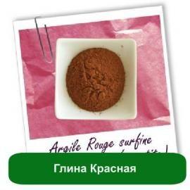 Красная глина – косметический ингредиент для ухода за кожей. рецепт маски с красной глиной для сухой кожи лица, свойства мыла с глиной.
