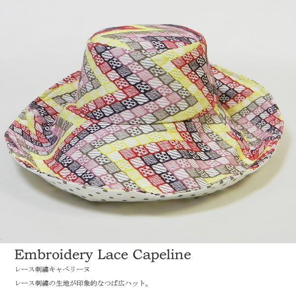 レース刺繍キャぺリーヌ   #Hat  #Capeline #ピーチブルーム帽子店
