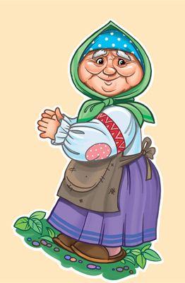 Картинки с бабушкой из сказок