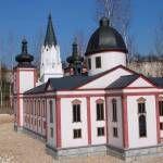 Park Miniatur Sakralnych w Częstochowie zdjecia, mapa, opis i wycieczki - PolskieSzlaki.pl