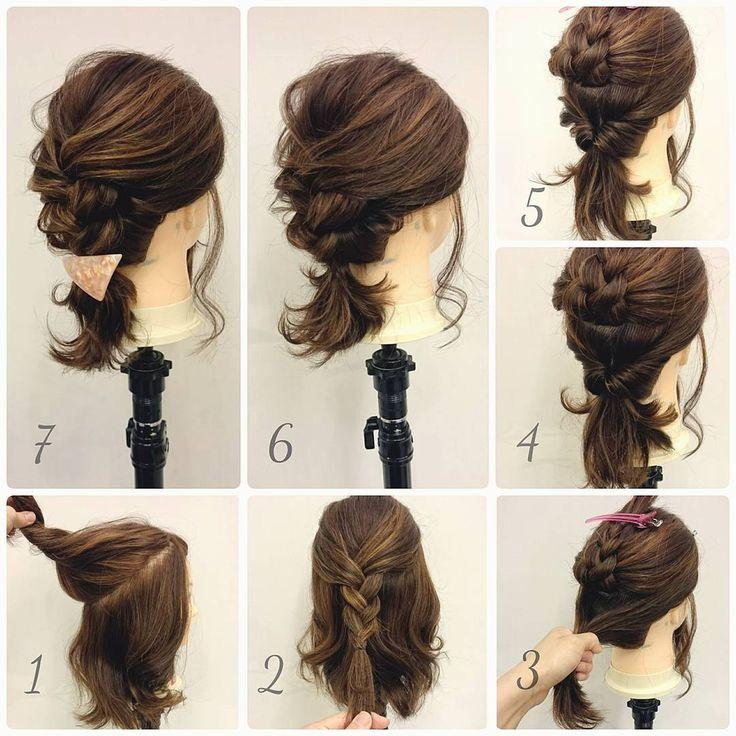 ミディアム&ボブのヘアアレンジ  1.  トップのこれくらいを  2.  後ろで三つ編みにして結ぶ。  3.  トップ以外を後ろで結んで  4.  くるりんぱ。  5.  たるみすぎないくらいにほぐす。  6.  三つ編みした毛とくるりんぱした毛をまとめて結ぶ。  7.  髪飾りつけたら完成。  #hair#hairarrange#hairset#hairstyle#ヘアカタログ#カワイイ#ヘアアレンジ#ヘアセット#アップスタイル#愛媛#松山市#updo#matuyama#lycka#簡単アレンジ#美容#cute#beauty#結婚式ヘアー#二次会ヘアー#ウェディングヘアー#ヘアアレンジプロセス#ボブヘアアレンジ#ロブヘアアレンジ#ミディアムヘアアレンジ#sAn