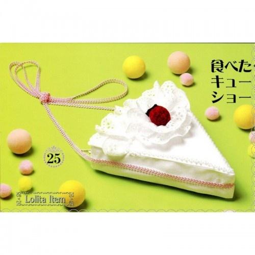 Purse Pattern Lolita Cake Slice PDF