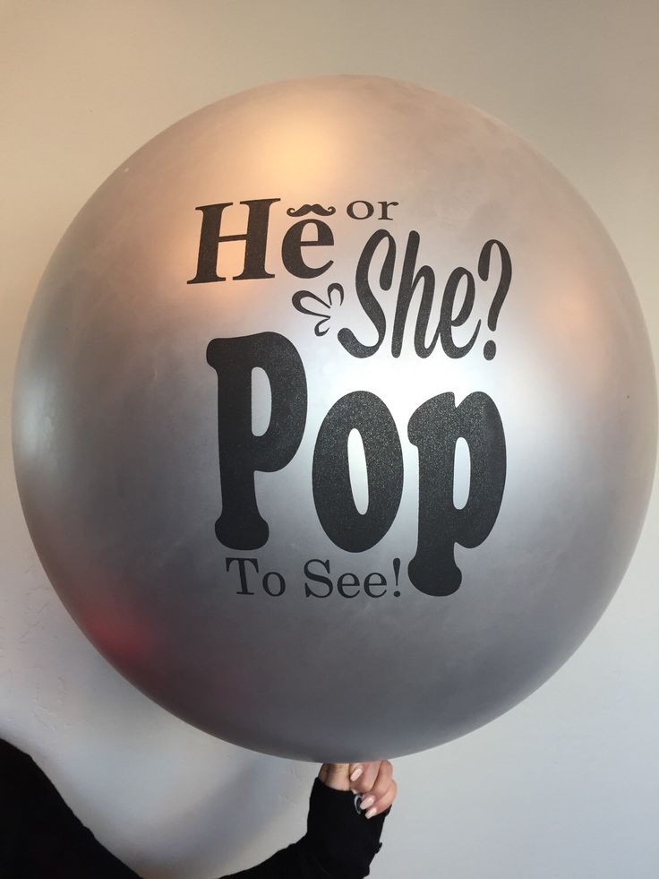 Wouldn't this be a fun way to announce baby's gender! Silver Gender Reveal Balloon!