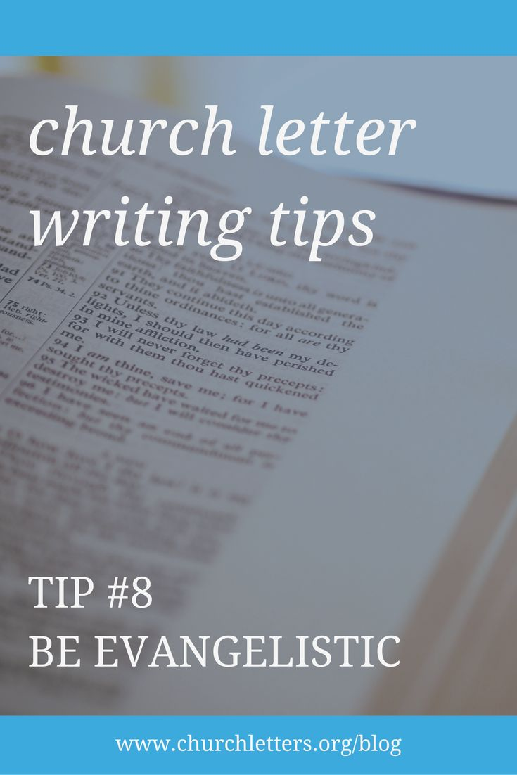 Click through for Tip 8 in a series of 13 Church Letter Writing Tips. These tips will help you as a Pastor or church administrator as you communicate with visitors and church attenders!  Plus, each tip also includes a free template letter that you can copy and paste to use for yourself!
