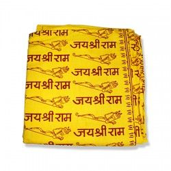 Jai Shree Ram shawl - Orange
