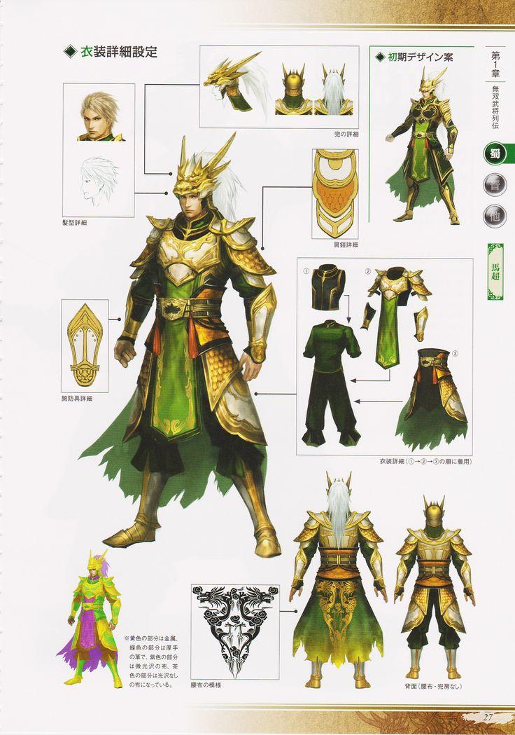 Ma Chao - Dynasty Warriors 8