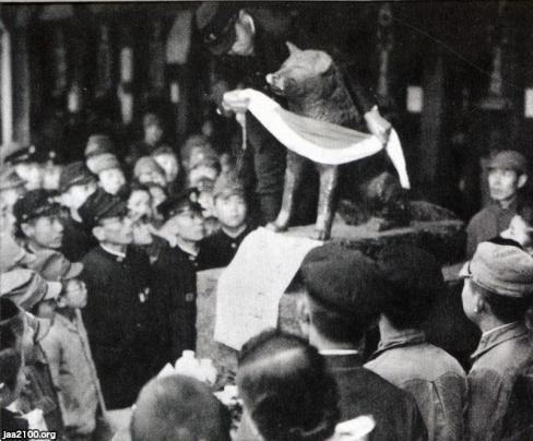 潮流(昭和19年)▷忠犬ハチ公銅像(初代)の金属供出 | ジャパンアーカイブズ - Japan Archives