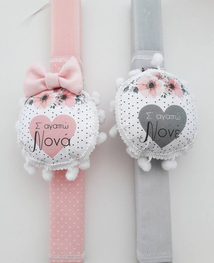 """21 """"Μου αρέσει!"""", 1 σχόλια - @todayilove_showroom στο Instagram: """"#eastercandles #lavenderscentedcushion #todayilove #showroom #luxurybabygifts♡"""""""