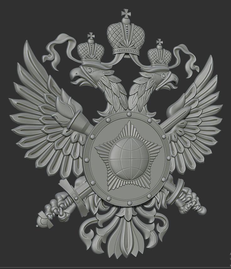 #герб #разведки #РФ #ZBrush