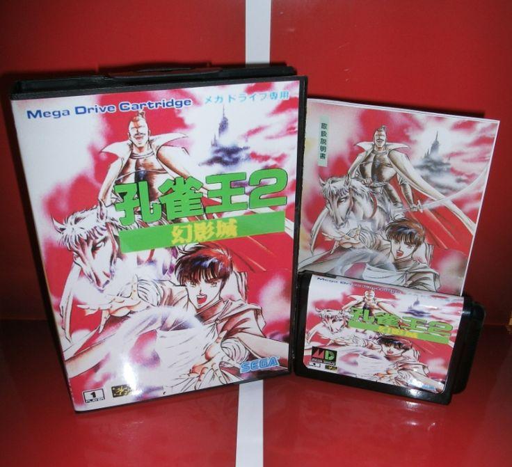 Sega 16 бит MD карточных игр : Kujaku о 2 - павлин король с коробкой и руководство для Sega MD игровая консоль