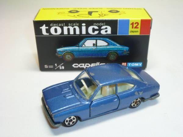 Rare!! [Black box] Tomica No.12 Mazda Capella (manufactured by Hong Kong) Blue #Tomica #Mazda