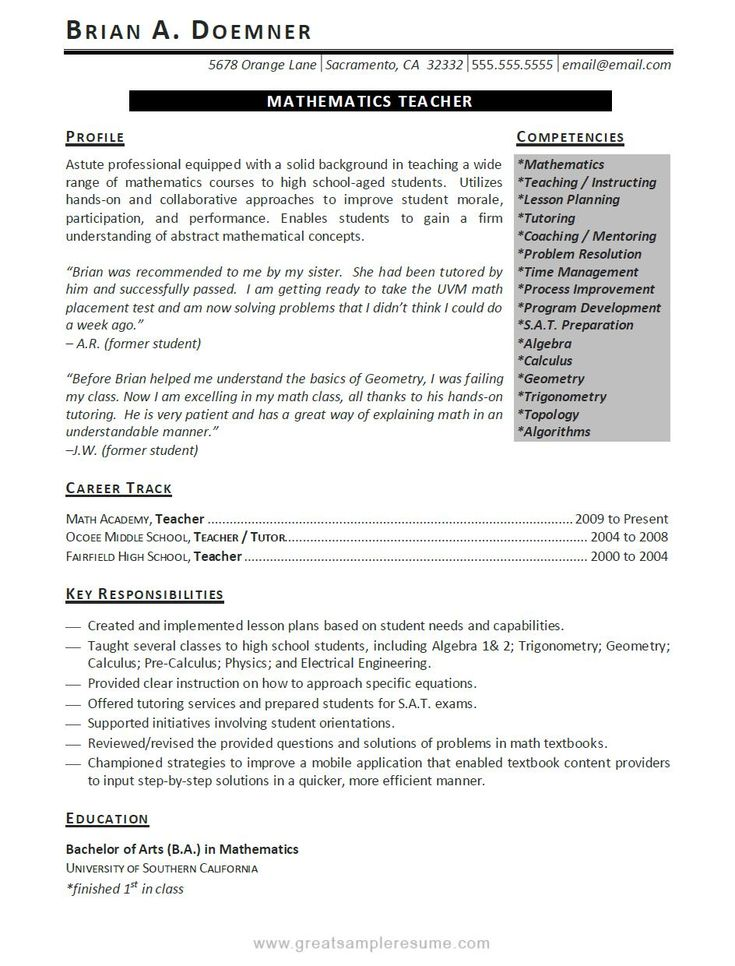 resume for teaching position template free great examples professionally written teacher example