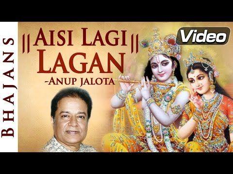 Lata Mangeshkar Bhajans   Hindi Devotional Songs   Audio