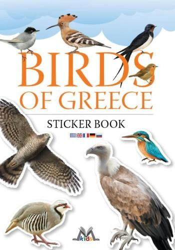 Birds of greece, sticker book, natur book, mediterraneo editions, www.mediterraneo.gr
