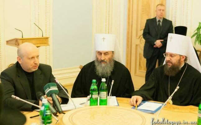 "Metropolitan bishop of the Ukrainian Church invokes ROMANIAN RISK. Settlement of IPS Onufrie Bancen used to illustrate the danger of ""religious war"""