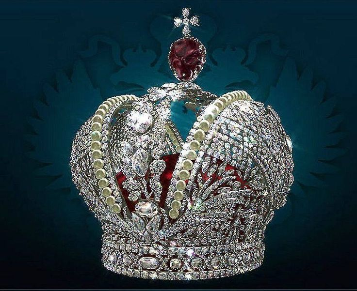 Crown of Imperial Russia.