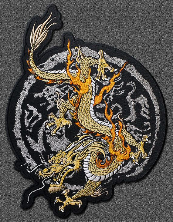 Large patch Power Dragon 8.35 x 11.27 and 9.1 x 12.2 inches