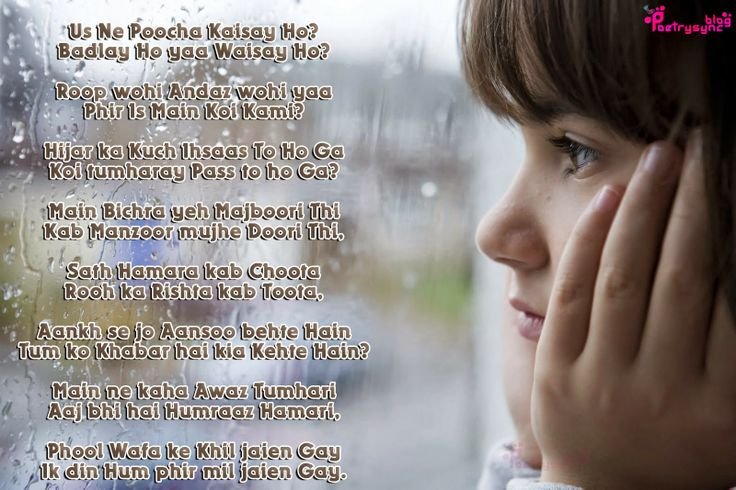 17 best images about shayari on pinterest posts sad girl and facebook