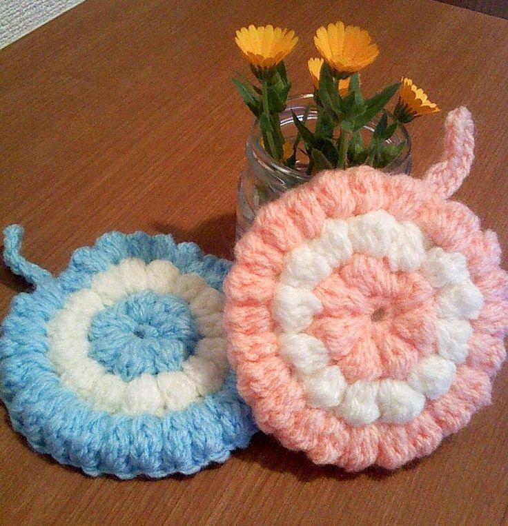 もこもこ*エコたわしの作り方|編み物|編み物・手芸・ソーイング|ハンドメイド・手芸レシピならアトリエ