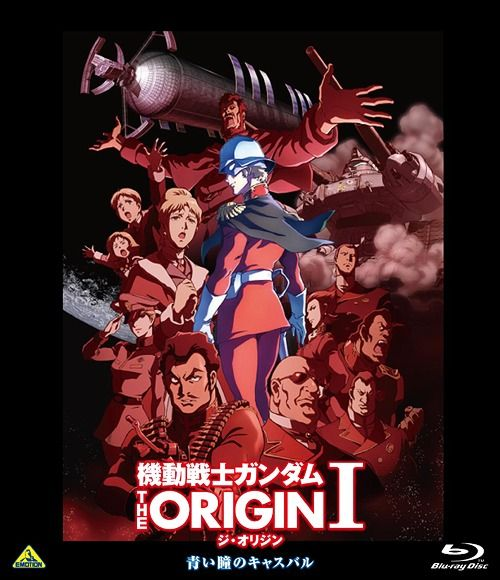 CDJapan : Mobile Suit Gundam: The Origin 1 with subtitles in English, French, Chinese, Korean! Animation Blu-ray