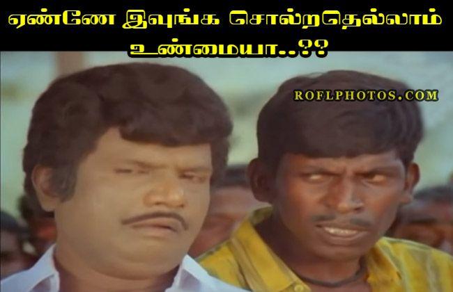Vadivelu And Goundamani Goundamani Kovil Kalai Comedy Vadivelu Kovil Kalai Comedy Vadivelu Face Reaction Goundam Comedy Pictures Comedy Quotes Funny Comedy