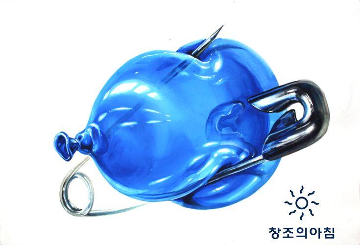기초디자인 건국대 기디 입시미술 개체 묘사 풍선 옷핀 안전핀 일러스트 디자인
