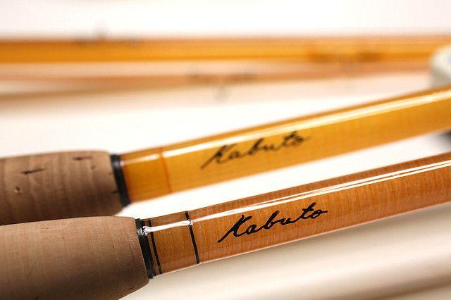 Kabuto Fiberglass Fly Rods | emoto kiichiro | Flickr