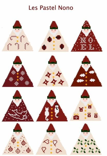 Links for these free Santa charts..