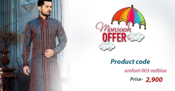 Red and Blue shade leaf work Jacquard Silk ready made kurta pajama designed with Floral leaf art work with maroon velvet on the line and golden resham dori zardozi work from neck to line and on both cuffs.