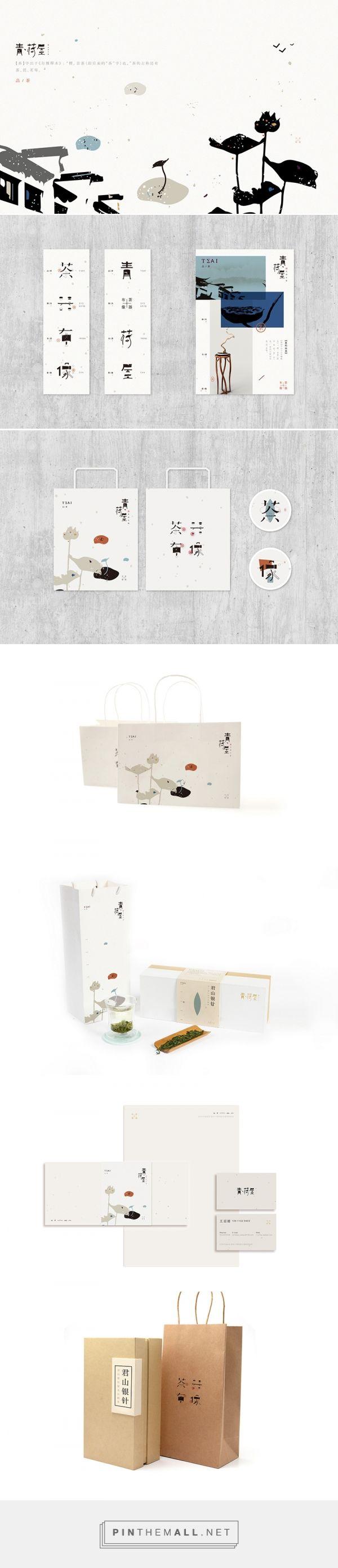 青荷屋品牌视觉设计 on Behance by 龙 谷 curated by Packaging Diva PD. Branding, packaging…