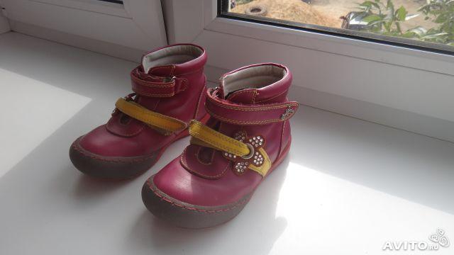 Продам весенне-осенние ботиночки купить в Волгоградской области на Avito — Объявления на сайте Avito