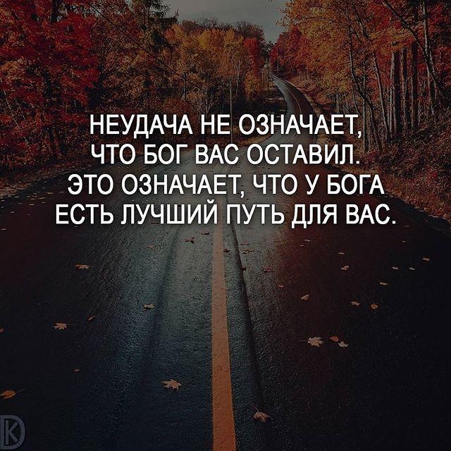 #мотивация #цитаты #мысли #счастье #жизнь #саморазвитие #мудрость #мотивациянакаждыйдень #цитатывеликихженщин #мыслинаночь #любовь #мысливеликихлюдей #совет #deng1vkarmane