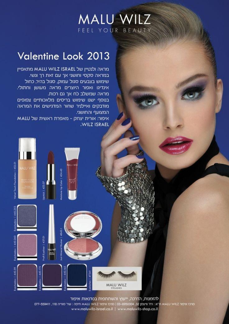 המראה לחג האהבה 2013 מבית מאלו ווילז: Valentine Look  #מאלוווילז #מלווילז #מאלו_ווילז #איפור #מאפרים #makeup #make_up #maluwilz #malu_wilz #maluwilzisrael #malu_wilz_israel