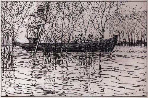 "Illustration for Nikolay Nekrasov poem ""Grandfather Mazay and the Hares"" - Boris Kustodiev"