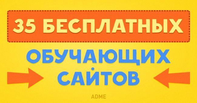 Дневник Anael1949 : LiveInternet - Российский Сервис Онлайн-Дневников