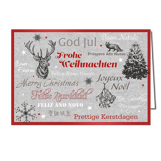 Moderne Weihnachtskarten mit schimmernder Rotfolienprägung und internationalen Weihnachtsgrüßen bestellen.