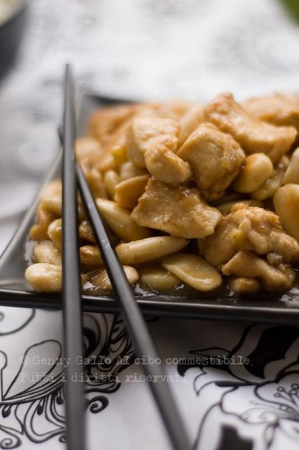 pollo-alle-mandorle                      #recipe #juliesoissons