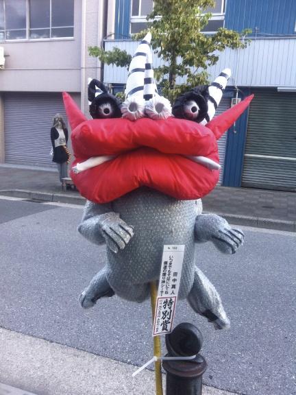 FUKAGAWA SCARECROW competition