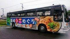 香川のおいしいうどんに巡り合えるバス香川のうどんめくり専用バスその名もうどんバス直球な名前だぞおいがあるんですよ うどんバスに乗ればとりあえず代表的なおいしいうどんにありつけます 特に初めての人にオススメ tags[香川県]