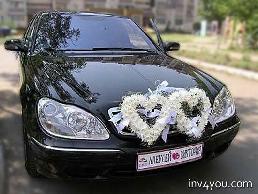 4c024ce2478d11a Украсить машину на свадьбу: фото? Украшения Для Свадебного Автомобиля,  Украшение Стола, Свадебные