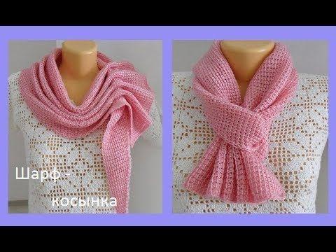 (16) Шарф - платок тунисским вязанием . Crochet Scarf( Ш № 55) - YouTube