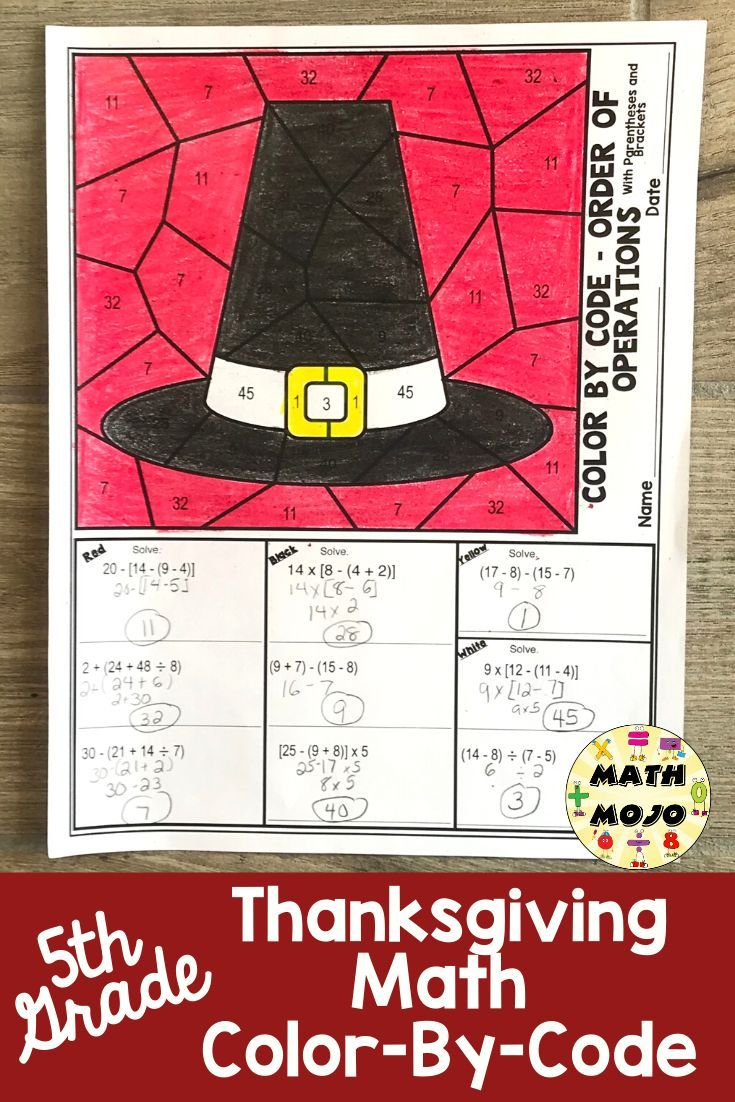 5th Grade Thanksgiving Math - 5th Grade Color-By-Code ...