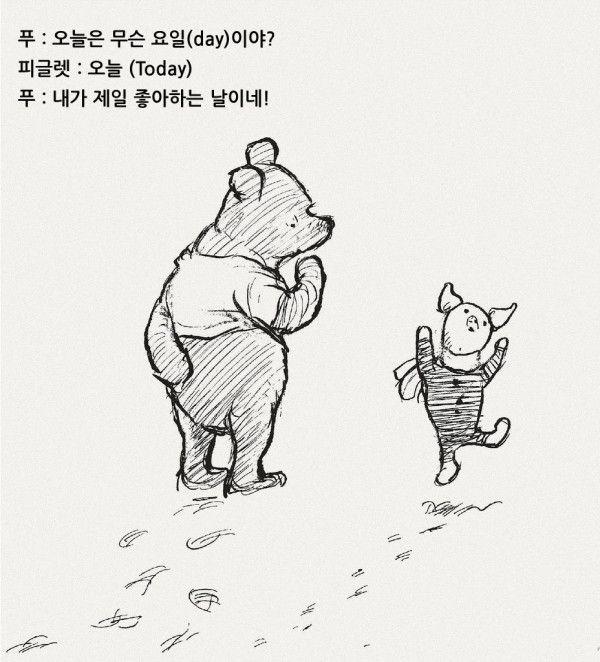 """우리가 알고 있는 디즈니 애니메이션 곰돌이 푸는 1977년 월트 디즈니 프로덕션에서 밀른의 동화를 원작으로 하여 제작한 애니메이션입니다.   다른 디즈이 애니메이션과 마찬가지로 곰돌이 푸에도 다양한 명대사가 많은데요. 특히 곰돌이 푸에서는 인생에 대한 조언과 사랑에 대한 명언 등이 많습니다.   이미지로 첨부한 내용 외의 것들은 아래 옮깁니다. ○ 만약 우리가 함께할 수 없는 날이 오면, 너의 마음 속에 날 머무르게 해줘. 난 영원히 그곳에 있을거야  ○ 친구가 없는 날은 꿀이 없는 꿀단지 같아  ○ 넌 네가 생각하는 것보다 용감하고, 보기보다 튼튼하고, 생긴 것보다 똑똑해.  ○ 진정한 친구는 애써 지은 미소 속에 가려진 눈물을 본답니다.  ○ 아무것도 하지 않는다거나, 휩쓸려 간다거나, 들을 수 없는 것에 귀를 기울인다거나. 이런것들의 가치를 과소평가 하지마. ※ 내용 추가 이미지에 들어간 문구의 절반 이상은 제가 의역한 것입니다. 예를 들어 """"A day spent…"""