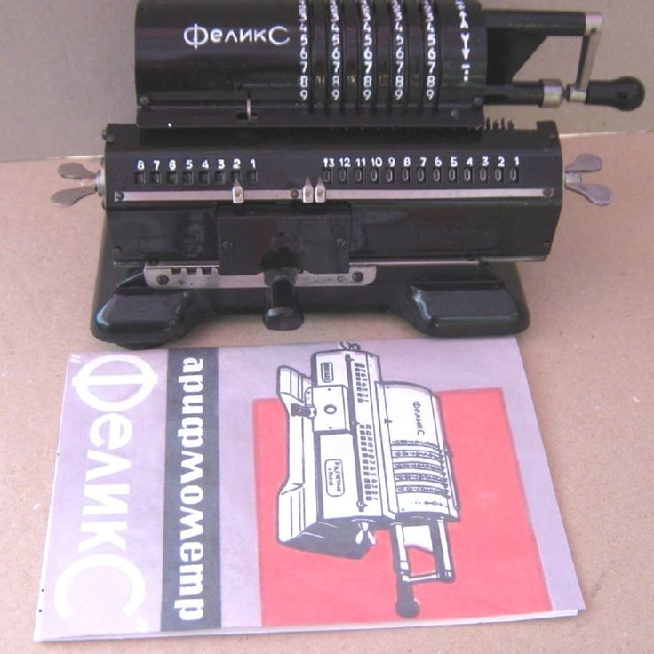 ADDING MACHINE ORIGINAL Vintage Mechanical Calculator Counting Machine USSR  #ADDINGMACHINEMechanicalCalculator