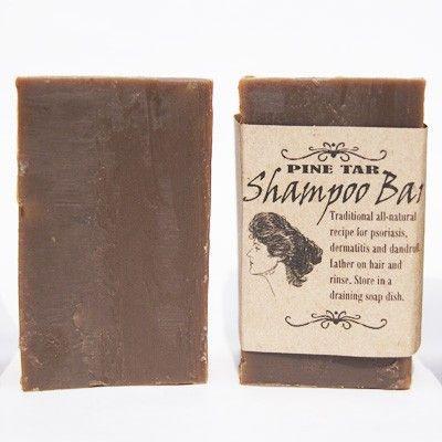 Pine Tar Shampoo Soap for Dandruff, Psoriasis, Eczema, Dermatitis | appalachianh...