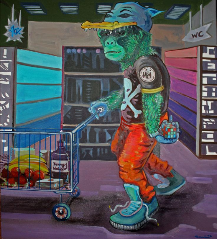 Piotr Saul, Małpa w hipermarkecie, 2012