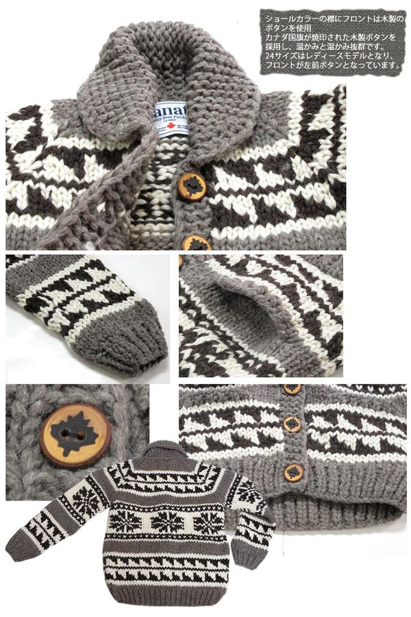 FIRST LINE | Rakuten Global Market: Kanata Kanata another note SNOW Cowichan Sweater Lady's 2012 fall winter edition snow pattern Cowichan sweater jacket Womens