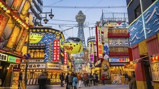 To browse the local cuisine, check out this list of the ten best restaurants in Dōtonbori.