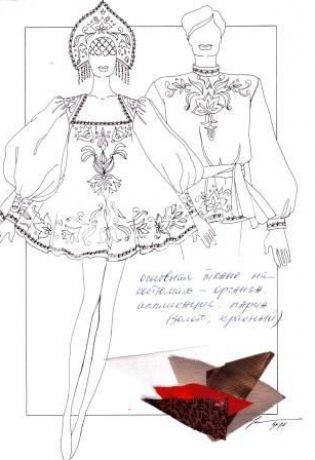 Костюм для варьете Русский народный стилизованный